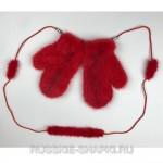 Красные вязаные норковые варежки