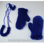Синие норковые варежки
